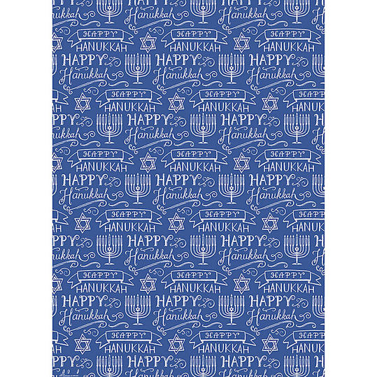 Hanukkah Royal Blue Wrapping Paper